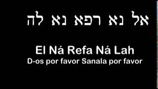 Download El Na Refa Na Lah: Una plegaria que cura el alma de todo... Video