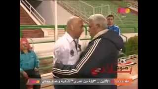 Download حسام حسن بيجرى علشنا يسلم على حسن شحاتة وتعليق ″ايمن يونس″ Video