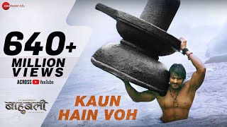 Download Kaun Hain Voh - Full Video | Baahubali - The Beginning | Kailash K | Prabhas | MM Kreem , Manoj M Video