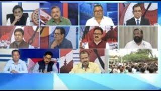 Download Citizenship (Amendment) Bill Discussion (Prag News)   30 Minutes Video