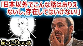 Download 敬虔なイスラム教家族が「日本の映画を見たい!」と言い出したので恐る恐る一緒に行ったんだけど・・ Video