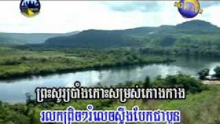 Download Koh Kong Cambodia Movie TaTai 2010.06 Video