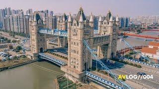 Download CHINA'S LONDON TOWER BRIDGE // AVLOG 004 Video