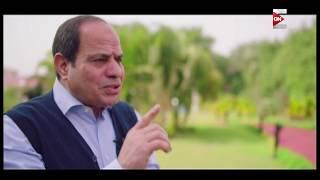 Download شعب ورئيس - رأي الرئيس السيسي في رؤساء مصر السابقين .. و أكثر شخصية منهم أثرت فيه Video