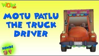 Download Motu Patlu The Truck Driver - Motu Patlu Hindi - ENGLISH, SPANISH & FRENCH SUBTITLES! -Nickelodeon Video
