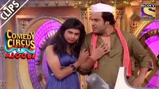 Download Newly Married Krushna & Siddharth | Comedy Circus Ke Ajoobe Video