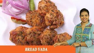 Download BREAD VADA - Mrs Vahchef Video