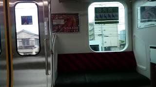 Download 【新車に乗車】E531系カツK424編成 松戸駅~柏駅間に乗車 Video