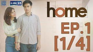 Download Club Friday The Series 7 เหตุเกิดจากความรัก ตอน Home EP.1 [1/4] Video