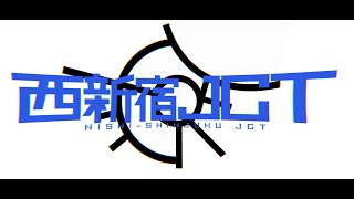 Download 【MV】西新宿JCT|out of survice【ONE】 Video