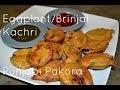 Download Kachri Pakora Punjabi Authentic Recipe. Baingan ka pakora. Eggplant Fritters by Chawla's Kitchen Video