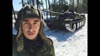 Download ТЕСТ ДРАЙВ НАСТОЯЩЕГО ТАНКА Video
