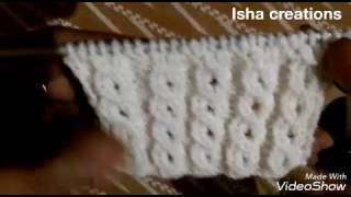 Download Sweater design for Baby or Kids in one colour in hindi   Sweater ki Bunai Video