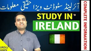 Download Study in Ireland for International Students Video
