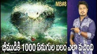 Download MAHABHARATAM - 8 | How Bheema Got The Strength of 1000 Elephants? | Vikram Aditya Videos | EP#131 Video
