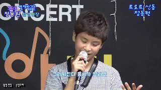 Download 트로트신동★정동원★ 홍시/원곡:나훈아(울엄마) 정동원 음악연습실에서... Video