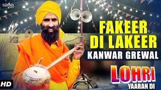 Download Kanwar Grewal : Fakeer Di Lakeer | Lohri Yaaran Di | New Punjabi Songs 2017 | SagaMusic Video