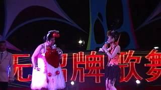 Download 25 Mar 2012: 刘玲玲, 钟耀南, 李佩芬 搞笑时间 (下) - 戏凤 Video