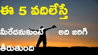 Download How to lead happy life |Ttube Telugu Video