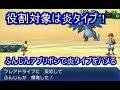 Download 【ポケモンUSM】超マイナー技ふんじんで不利な相手を狩ってゆくアブリボン!【シングルレート】 Video