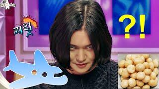 Download [HOT] Radio Star 라디오스타 - Kang Gyun Seung's mimicry 강균성 폭풍개인기 시리즈 20150211 Video