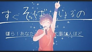 Download 【オリジナルPV】 小さな恋のうた / MONGOL800(cover) by天月 Video