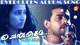 Download Chembakame | Evergreen Malayalam Album Song | Franco Video