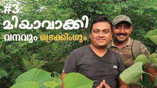 Download Miyawaki Forest & Trekking with Saleesh in SR Jungle Resort Anaikatti Video