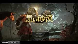 Download How to download and play Black Desert with English Patch (2015) Video