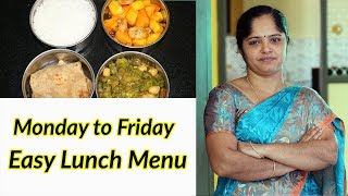 Download LUNCH கவலை விடுங்க Monday to Friday Lunch Menu | Lunchbox Ideas in Tamil Video