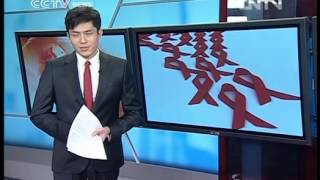 Download Situation of HIV/ AIDS in China Video