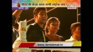 Download Pune : Sairat actors Archie And Parshya celebrating dahi handi Video