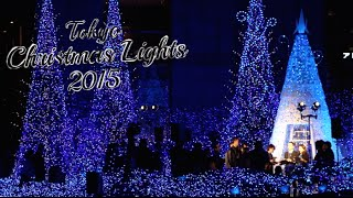 Download Tokyo Christmas Illuminations 2015 Video