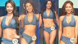 Download 미녀들의 후끈 비키니 퍼포먼스 ('2016 미스 인터콘티넨탈 코리아') Video