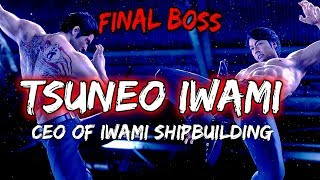Download Yakuza 6: The Song of Life - Boss Battles: 21 - Final Boss (LEGEND) Video