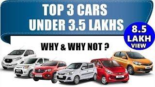 Download Top 3 cars under 3.5 lakhs 2018 | best car under 4 lakhs | best car under 3 lakh india | asy Video