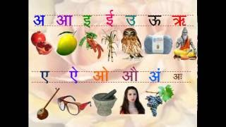 Download HINDI ALPHABET COMPLETE WITH SOUNDS & GRAPHICS SLOWER VERSION Video