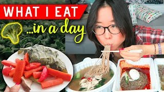 Download What I Eat in a Day in Korea Video