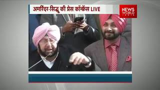 Download Press Conference: Captain Amrinder Singh and Navjot Singh Sidhu Video