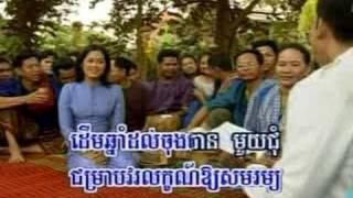 Download Khmer Music - Songkran Jea Avey Video