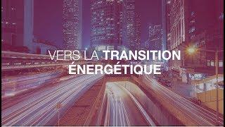 Download PROFIL | Vers la transition énergétique avec ENGIE Cofely Video
