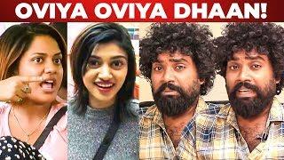 Download Aishwarya vs Oviya - Daniel's Bold Statement | BIGG BOSS 2 | RS 24 Video