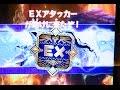 Download モンスターハンタースピリッツ2 トリプルソウル01弾:EXスキャンの実態 モンスター編、ついでに☆3ブラキディオス討伐 Video
