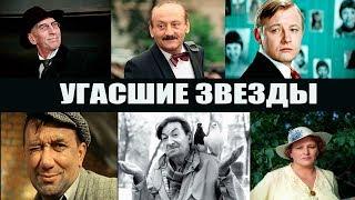 Download Советские АКТЕРЫ умершие в НИЩЕТЕ и ЗАБВЕНИИ Video