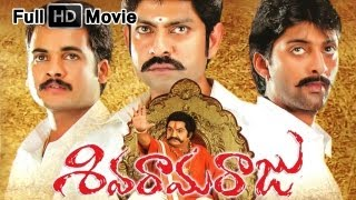 Download Siva Rama Raju Full Length Telugu Movie Video