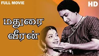 Download Madurai Veeran Full Movie HD | M.G.Ramachandran | Bhanumathi | Padmini | Kannadasan Video