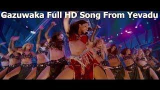 Download Ayyo Paapam Full HD Song From Yevadu || Ram Charan, Allu Arjun, Sruthi Hasan, Etc Video