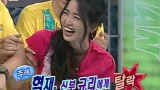 Download Funny Elimination Game PART 13 ( eng sub ) ( feat. Tim + NRG Lee Sung Jin ) Video
