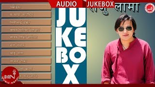 Download Raju Lama | Nepali Hit Songs Collection | Audio Jukebox | Music Nepal Video
