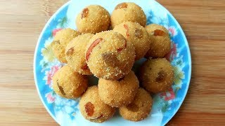 Download सूजी बेसन के लड्डू की रेसिपी | Rava Besan Laddu | Ganesh Chaturthi Special Recipes Video